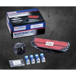 Service/Maintenance Kits